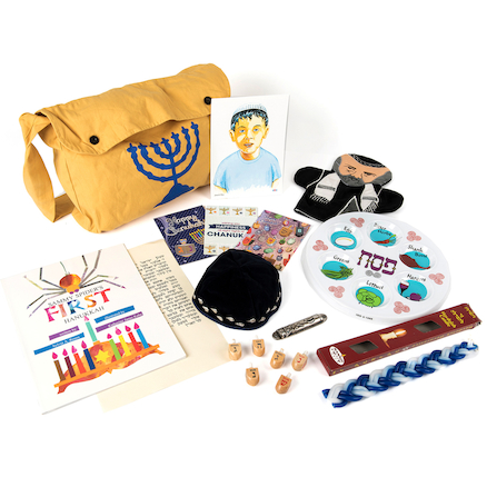 Jewish Childs Artefact Collection  large