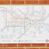 Tube Map Signboard  small