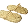 Pair of Ancient Egyptian Sandals  small