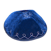 Embroidered Jewish Cap  small