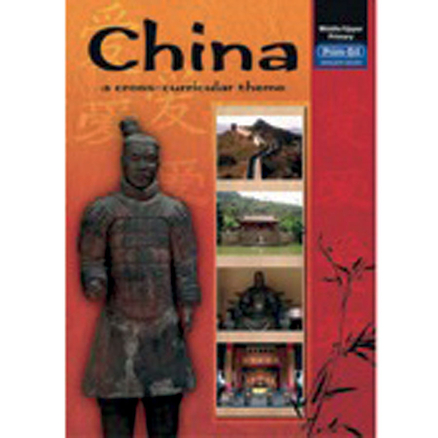 China Cross Curricular Teaching Book KS2  large