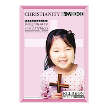 Teaching Christianity Reference Book  medium
