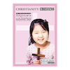 Teaching Christianity Reference Book  small