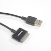 Hama USB Charge and Sync Cable for iPad  small