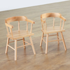 Captain's Wooden Armchairs 4pk  small