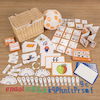 Phase 2 Complete Phonics Resource Kit  small