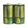 Zinc Chloride Batteries  small