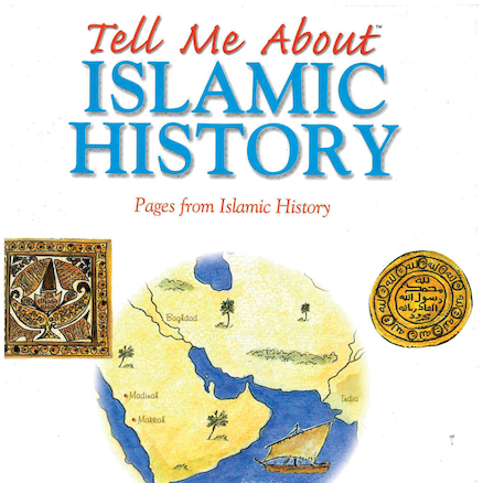 Islamic History and Culture Book Collection 5pk  large