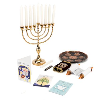 Judaism Artefacts Collection  large