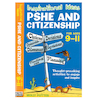 PSHE and Citizenship Ideas Books  small