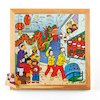 Wooden Framed Festival Jigsaw Puzzle  small