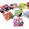 Parents Take Home Rhyme Book and Toy Set 2 8pk  small
