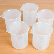 Set of 5 x 500ml Beakers  medium