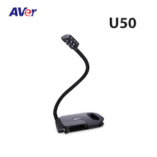 Avervision U50 USB Visualiser  medium