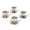 Metal Tea Cup Set 4pk  small