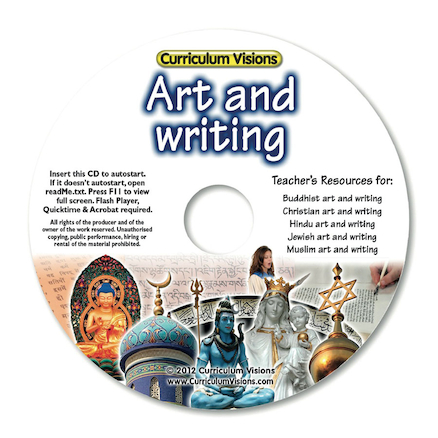 Art and Writing Teachers Guide CD  large