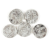 Anglo Saxon Coin Set  small