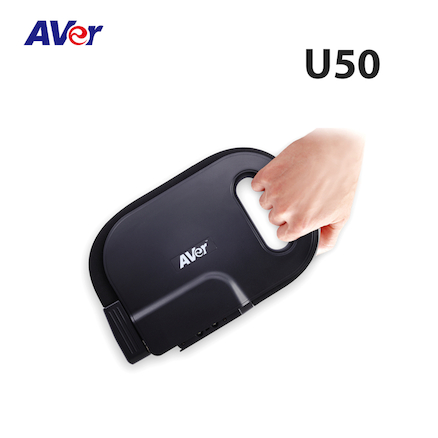 Avervision U50 USB Visualiser  large