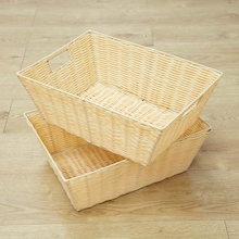 Faux Plastic Wicker Baskets  medium