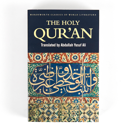 The Quran With Rack and Cover  large