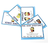 Reader Leader Comprehension and Discussion Cards  small
