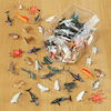 Small World Sea Creatures Set 144pcs  small
