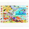 Forest and Sealife Floor Jigsaw Puzzle  small