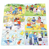 Illustrated Inclusion Jigsaw Puzzle 6pk  small