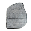 Replica Rosetta Stone 29cm  small