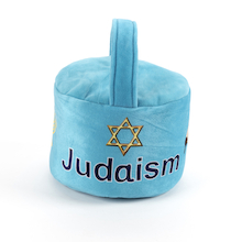 Judaism Questions and Thought Catcher Bag  medium