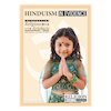 Teaching Hinduism Reference Book  small