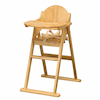 Wooden Folding Highchair  small