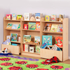 Display And Browse Multibuy Bookcase Offer  small