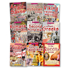 UKS2 History Curriculum Books 9pk  small