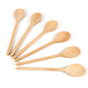 Wooden Mixing Spoons 6pk  small