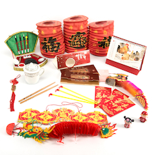 Chinese New Year Collection  medium