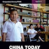 Cultural Similarities and Differences in China DVD  small