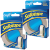 Sellotape Double Sided Tape Roll 12mm x 33m  small