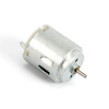 Small Electric DC Motors 1.5 to 4.5v  small