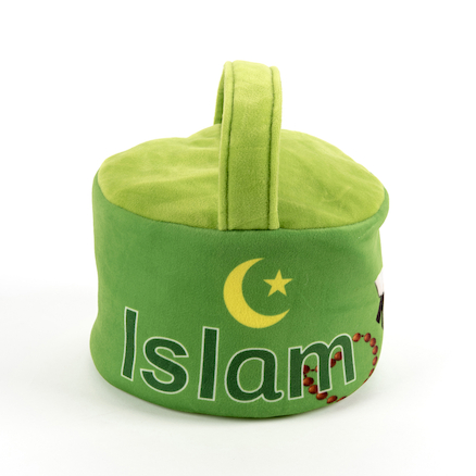 Islam Questions and Thought Catcher Bag  large