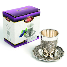 Jewish Kiddush Cup  medium