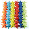 Skimming Stars Ultra Light Bean Bags 60pk  small