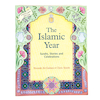 The Islamic Year Kit  small
