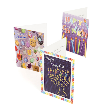 Jewish Festival Hanukkah Celebration Cards  large