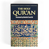 The Quran With Rack and Cover  small